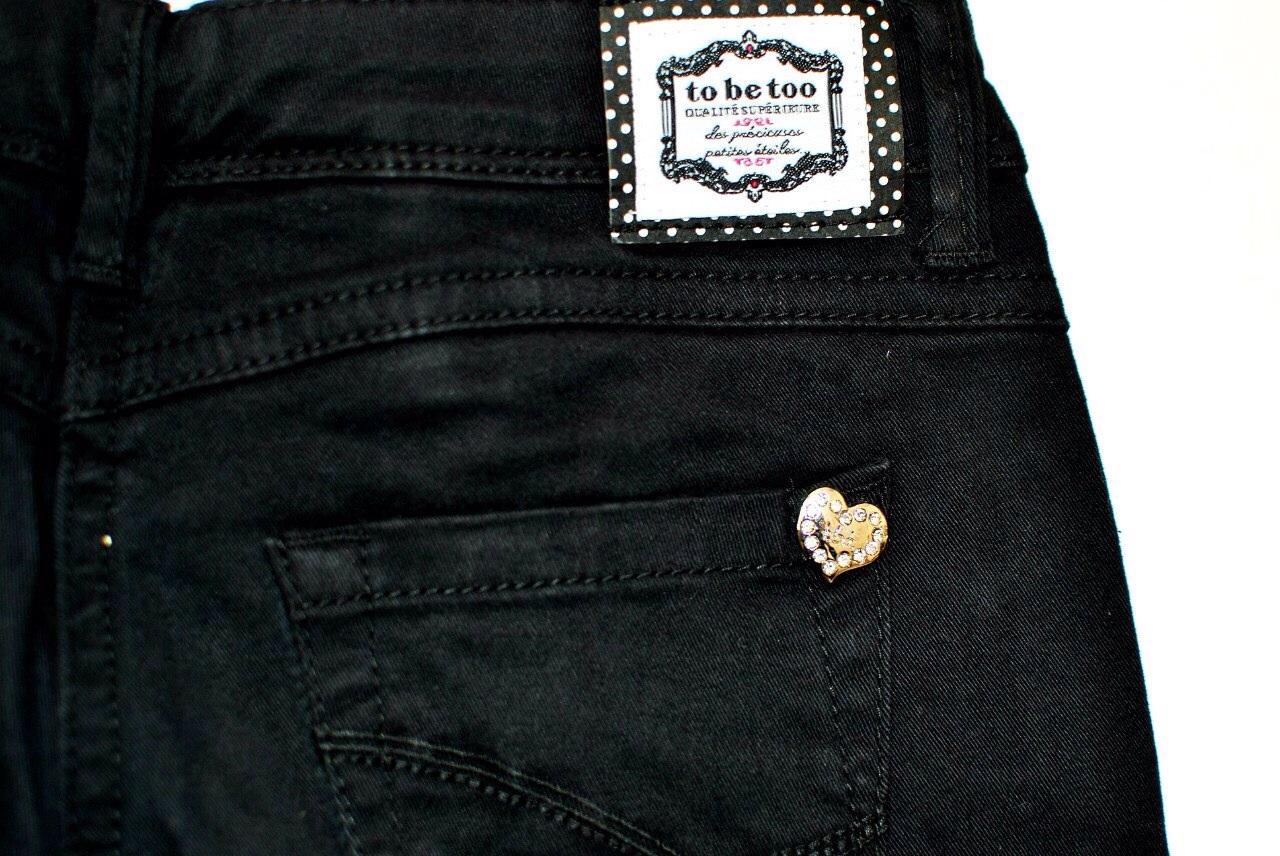 Фото 4: Зимние утеплыенны брюки TO BE TOO