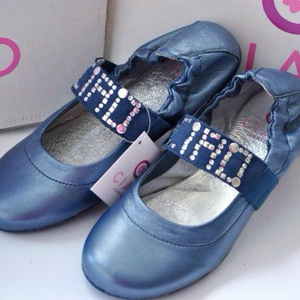 Фото 3: Синие туфли для девочек Ciao bimbi