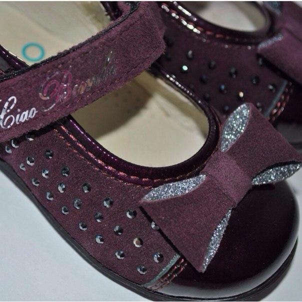 Фото 3: Туфли для девочек Ciao bimbi