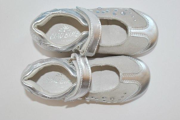 Фото 2: Туфли Ciao bimbi серебристого цвета