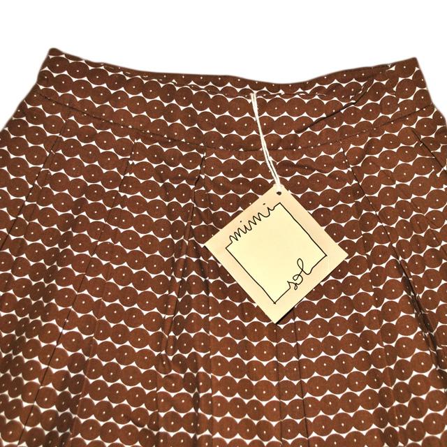Фото 2: Стильная юбка Mimisol