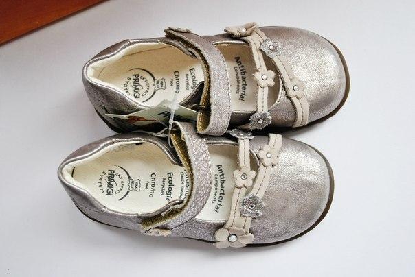Фото 1: Детские нарядные туфли Primigi