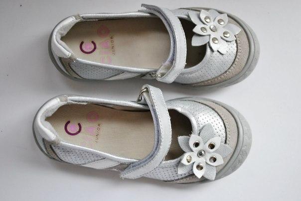 Фото 2: Туфли Ciao bimbi украшены ромашками
