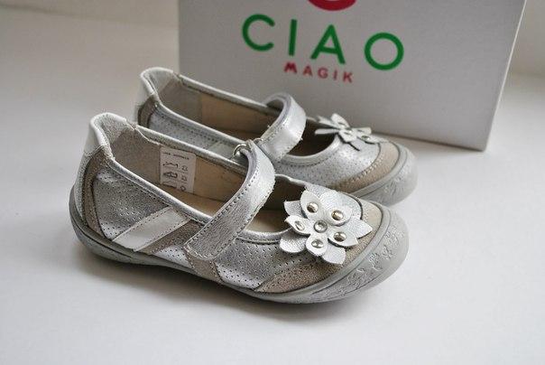 Фото 3: Туфли Ciao bimbi украшены ромашками