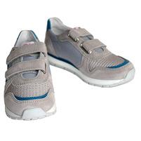 Удобные кроссовки Naturino красивого жемчужного. Фото: 1