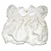 Фото 1: Нарядный костюм Mon Dou Dou для новорожденных
